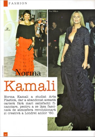 The ONE Norma Kamali1